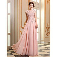 Formal Evening Dress - Pearl Pink / Ruby Plus Sizes A-line Jewel Floor-length Georgette