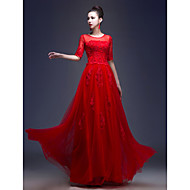Formal Evening Dress A-line / Princess Jewel Floor-length Tulle with Appliques / Beading / Sequins