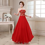 Formal Evening Dress - Ruby Plus Sizes A-line Strapless Floor-length Satin
