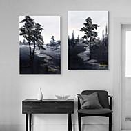 e-Home® venytetty kankaalle art polku ja koriste maalaus sarja 2