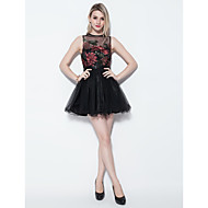 Ball Gown Jewel Short/Mini Tulle Cocktail Dress