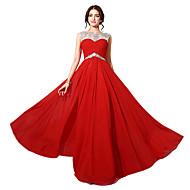 Vestido - Vermelho Festa Formal Linha-A Barco Longo