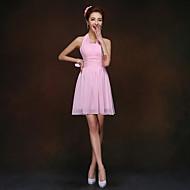Short/Mini Bridesmaid Dress - Blushing Pink Sheath/Column Halter