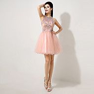Cocktail Party Dress - Pearl Pink Plus Sizes / Petite A-line Jewel Knee-length