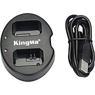kingma® dual slot USB akkulaturi Sony NP-FW50 akku NEX-5C NEX-C3 NEX-7 A33 A55 NEX-5N NEX-F3 SLT-A37 NEX-7 kamera