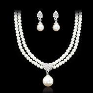 Ladies'/Women's Alloy/Imitation Pearl Jewelry Set Imitation Pearl