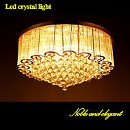 Modern Elegant LED Crystal Light Living Room LED Absorb Dome Light Diameter 80CM Contains 9 LED Bulbs