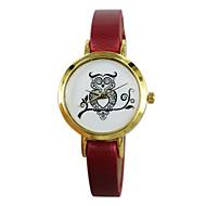 Women's Owl Style PU Band Quartz Analog Wrist Watch (Assorted Colors)
