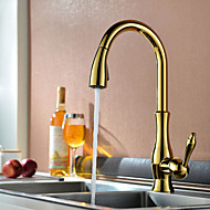 Traditional Ti-PVD Finish One Hole Single Handle Deck Mounted Rotatable Pullout Spray Kitchen Faucet
