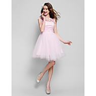 TS Couture® Cocktail Party Dress - Blushing Pink Plus Sizes / Petite Ball Gown Jewel Knee-length Tulle