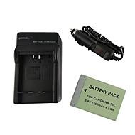 13l 1250mah fotoaparata baterija + auto punjač za Canon PowerShot G7 x