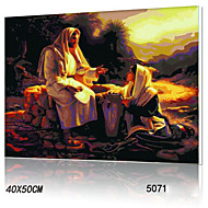 DIY Digital Oil Painting With Solid Wooden Frame Family Fun Painting All By Myself      The Savior 5071