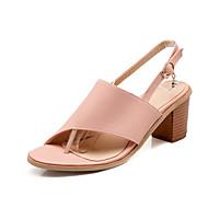 Women's Shoes  Wedge Heel Heels Sandals Casual Black / Pink / White / Beige