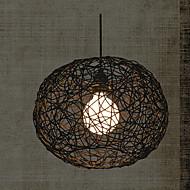 קן אורות תליון בראון קיין ממציא עבודת יד מודרנית