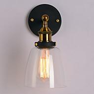 Retro Iron Light væglampe I Maleri Processing