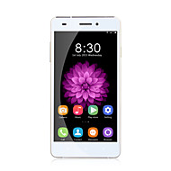 OUKITEL U2 MTK6735 1.0GHz Quad Core 5.0 Inch 2.5D Arc QHD Screen Android 5.1 4G LTE Smartphone
