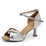 Chaussures de danse(Argent Or) -Personnalisables-Talon Cubain-Similicuir-Latine