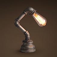 MAISHANG® Desk Lamp For Bookroom