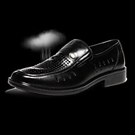 Aokang® Men's Super Breathable Leather Loafers(black)