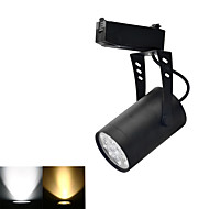 1 db. jiawen 7 W 3 Nagyteljesítményű LED 560-600LM LM Meleg fehér / Hideg fehér Dekoratív Sínrendszeres világítás AC 85-265 V