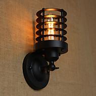 40W 110-240V RH Retro Simple Elegant Black Bedside Aisle Stairs Balcony Decorative Wall Sconce