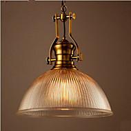 40W מנורות תלויות ,  מסורתי/ קלאסי / סגנון חלוד/בקתה / וינטאג' / גס צביעה מאפיין for סגנון קטן מתכתחדר שינה / חדר אוכל / חדר עבודה / משרד
