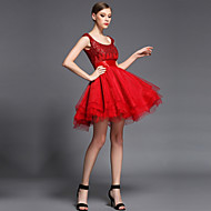 Cocktail Party Dress - Ruby Ball Gown Scoop Short/Mini Tulle / Charmeuse / Sequined
