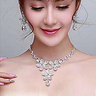 여성용 기념일 / 웨딩 / 약혼 / 생일 / 선물 / 파티 / 특별한날 목걸이 라인석 합금 / 라인석