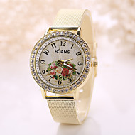 Women/Men White Flower Crystal Case Steel Gold Band Watch Jewelry for Wedding Party