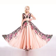 Formal Evening Dress A-line Queen Anne Floor-length Chiffon with Draping / Side Draping