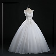 Ball Gown Wedding Dress Floor-length Scoop Tulle with Appliques / Beading / Button