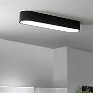 VM- P760-M    Ceiling Lamps  LED  28W  220V  White Light  Simplicity  Modern