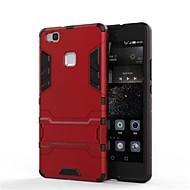 のために Huaweiケース / P9 / P9 Lite / P8 / P8 Lite / Mate 8 耐衝撃 / スタンド付き ケース バックカバー ケース 鎧タフケース ハード PC のために HuaweiHuawei社P9 / Huawei社P9ライト /