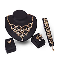 XIXI Women Vintage / Cute / Casual Gold Plated  Imitation Pearl Necklace / Earrings / Bracelet / Ring  Jewelry Sets