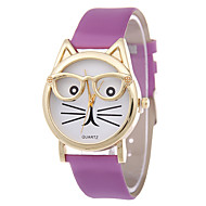 Ladies' Fashion Quartz New Leather Belt Individuality Cartoon Cat Face Wearing Glasses Watches
