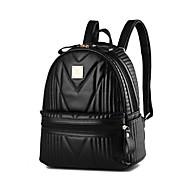 Women PU Sports / Casual Shoulder Bag White / Gold / Black