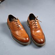 Oxford Modeli Parti ve Gece Tüylü Siyah / Kahverengi Erkek ayakkabı