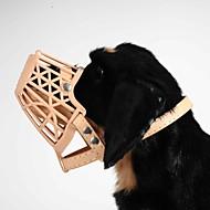 Dog Muzzle Orange Plastic