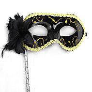 1pc ms Maskerade Maske für Halloween-Kostüm-Party zufällige Farbe