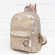 Women PU Casual Backpack Beige / Purple / Gold / Black