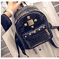 Women PU Casual Backpack Gold / Silver / Black