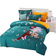 Plant Cashmere Thicker Momao Four - Piece Fashion Winter Warmth Suite   Bedding Set