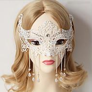 Appeal mask transsexuals drag COS masked ball lace crystal princess half face masks 1pc Dekorationer / Holiday Dekorationer Party Masker