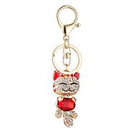 το νέο σύνολο στολίδι τρυπάνι Πλούτος γάτα κρεμαστό όμορφη χαμογελαστή φυσιογνωμία γάτα κρεμαστό κλειδί του αυτοκινήτου της αλυσίδας