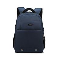 coolbell 14,6 palcový batoh textilie denní balíček sportovní batoh školní tašku pro muže CB-2059
