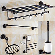 A Set of 5 Products  (Bathroom Shelf /Towel Warmer /Towel Bar/Soap Dishes/Toothbrush Holde/Toilet Brush Holder)