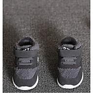 לבנים תינוק-נעלי אתלטיקה-סוויד-נוחות-שחור צהוב אפור-קז'ואל