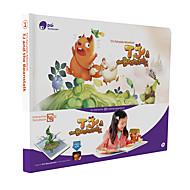 צעצוע חינוכי צעצוע קריאה צעצועים כלליים מרובע נייר קשת לבנים לבנות