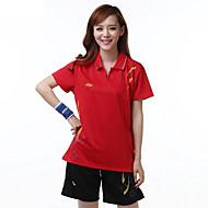 Ademend Comfortabel-Dames-Badminton-Pakken/Kledingsets(Rood Blauw)