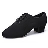 Sapatos de Dança() -Feminino Infantil-Personalizável-Latina